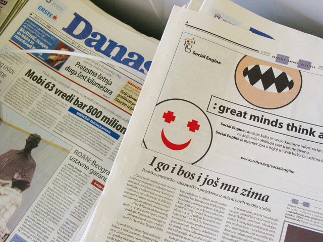 Article in Danas